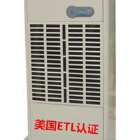 贵阳工业除湿机(美国ETL认证品牌)