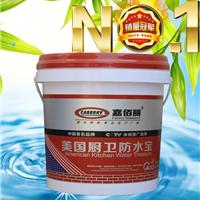 广州嘉佰丽厂家供应美国厨卫防水宝涂料