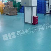 高品质PVC工业地板厂房防静电地板