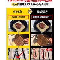 【经销拼板指接木工拼板胶水】拼板胶水招商