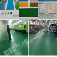 工厂PVC地板科洛弗PVC工业地板