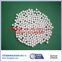 供应硅酸锆研磨珠,硅酸锆珠,65锆珠