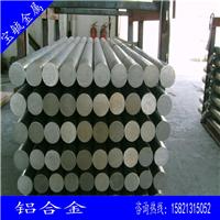 供应1050纯铝板 进口铝板厂家