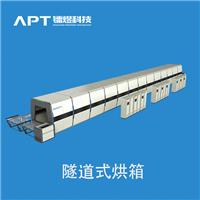 供应隧道式干燥箱