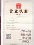 灵寿县大工石材厂