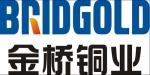 金桥铜业科技有限公司
