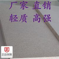 新型防火阻燃玻璃纤维隔板 镁质耐火材料