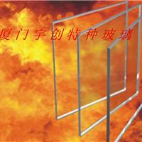 供应防火玻璃,耐高温防爆玻璃,防暴玻璃