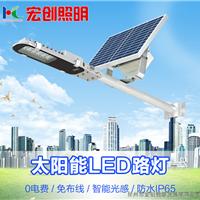 太阳能路灯户外防水新农村太阳能灯