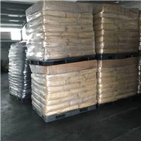 供应上海环保高色素炭黑C311  易分散高黑度