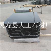 供应中国黑、河北黑、墓碑板材