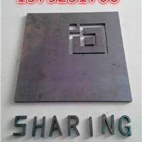 红锈钢板价格耐候钢板批发