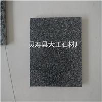 滨州青花岗岩 太白青石材 北大青 厂家批发