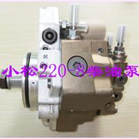 供应小松原厂220-8柴油泵