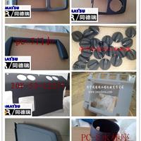 供应小松原厂200-7-8驾驶室内饰件