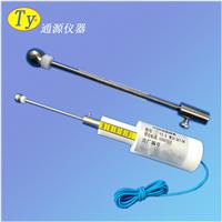 供应50N推力IP20C探棒/12.5mm探棒带50N推力