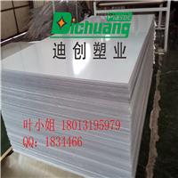 供应pc板 透明pc耐力板 聚碳酸酯板厂家直销