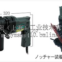 供应日本IKURA角钢多功能加工机IS-CP13