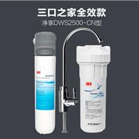 漳州3m净水器,漳州3m专卖店,漳州3m售后