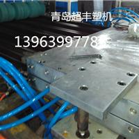 塑料波浪瓦设备 超丰专业PVC波浪板生产线