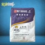 佛山厂家生产强力瓷砖胶,瓷砖粘接剂。
