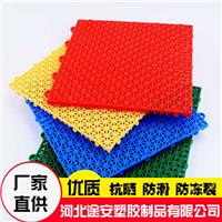 供应幼儿园室内外篮球场塑料地板pp材质