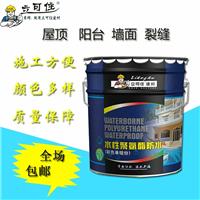 供应聚氨酯防水涂料环保无毒