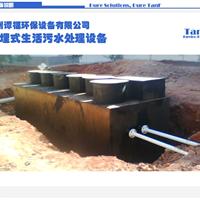 供应 甘肃 地埋式污水处理设备 专业快速