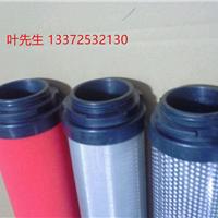 供应杭州嘉隆超强吸附剂JL-X-007A-001