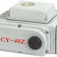 CY-40Z智能型电动执行器调节型阀门电动装置