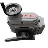 CY-40L拐臂底座式精小型角行程电动执行器