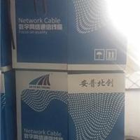 供应朝阳六类网线厂家13910189994