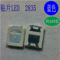 led2835蓝光灯珠2835高亮0.5W蓝色贴片