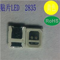 led2835黄光0.5W灯珠2835红光0.2W光源