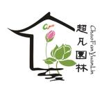 济南超凡园林景观工程有限公司