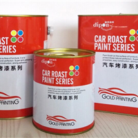 供应高品质一品迪邦汽车烤漆系列