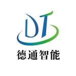 深圳市德通智能开发科技有限公司