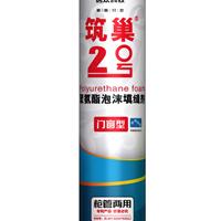 供应居欢阻燃隔音发泡胶聚氨酯泡沫填缝剂