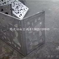 深圳铝合金空调罩