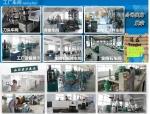 鄂州通磊超硬材料有限公司