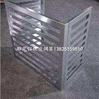 涿州雕花铝板空调罩