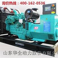 200kw康明斯发电机组尺寸,重量,价格
