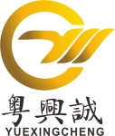 佛山市粤兴诚金属制品有限公司