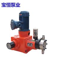 JZM隔膜计量泵_上海宝恒泵业制造有限公司