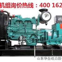400kw玉柴柴油发电机组哪家好