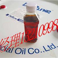 深孔镗切削油(不锈钢及钛锆合金钢专用)