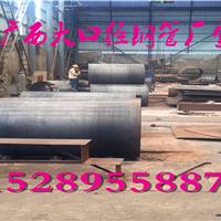 供应广西钢套筒贵州钢护筒旋挖机打桩专用