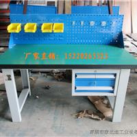 防静电实验桌,抗静电操作桌,钢木制办公桌