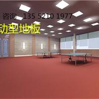乒乓球室内地板*乒乓球专业运动地板