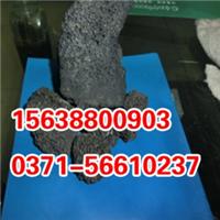 供应内蒙古火山岩生产厂家